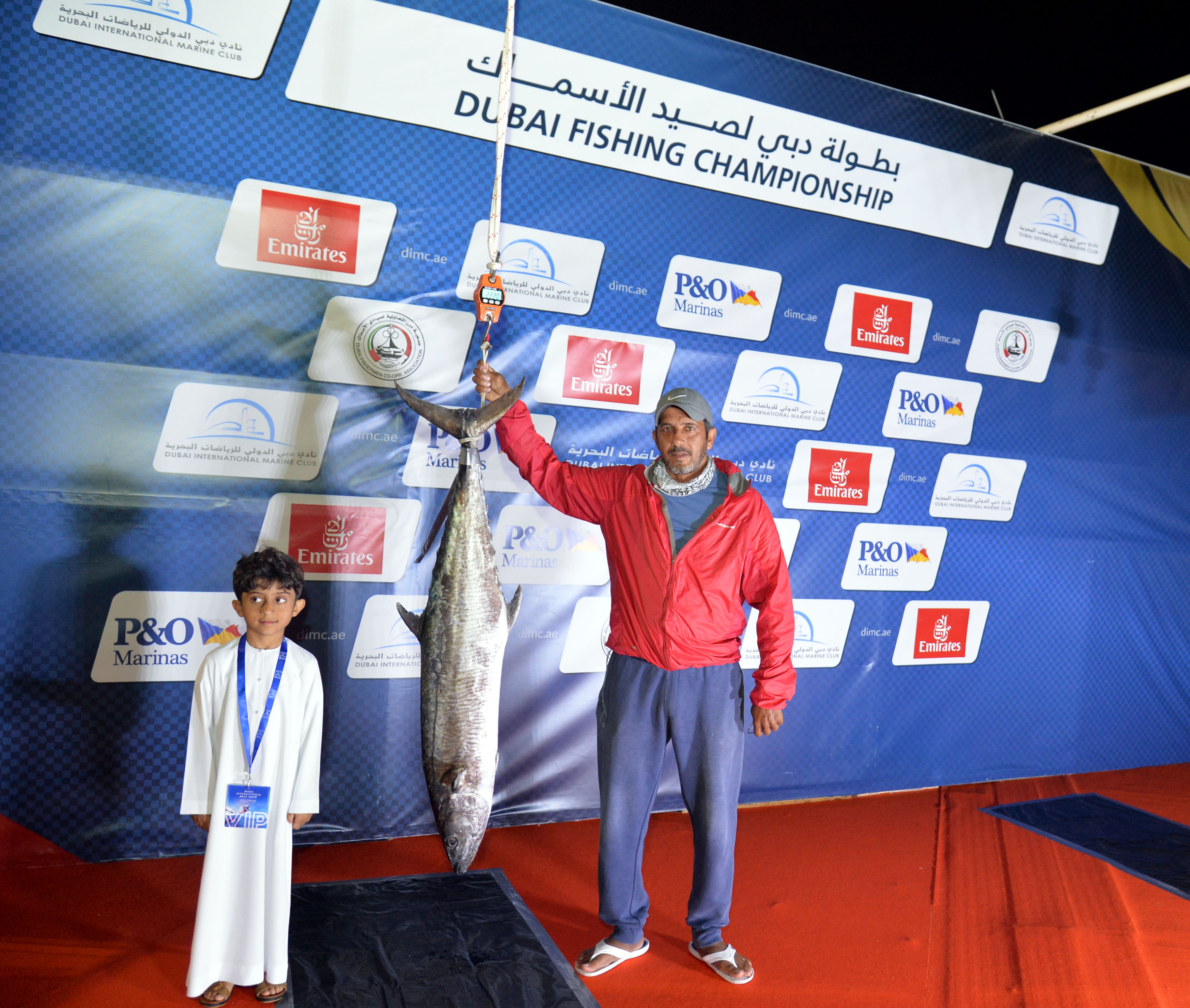 230 Thousand Dirhams Prize Money for the Dubai Fishing Competition