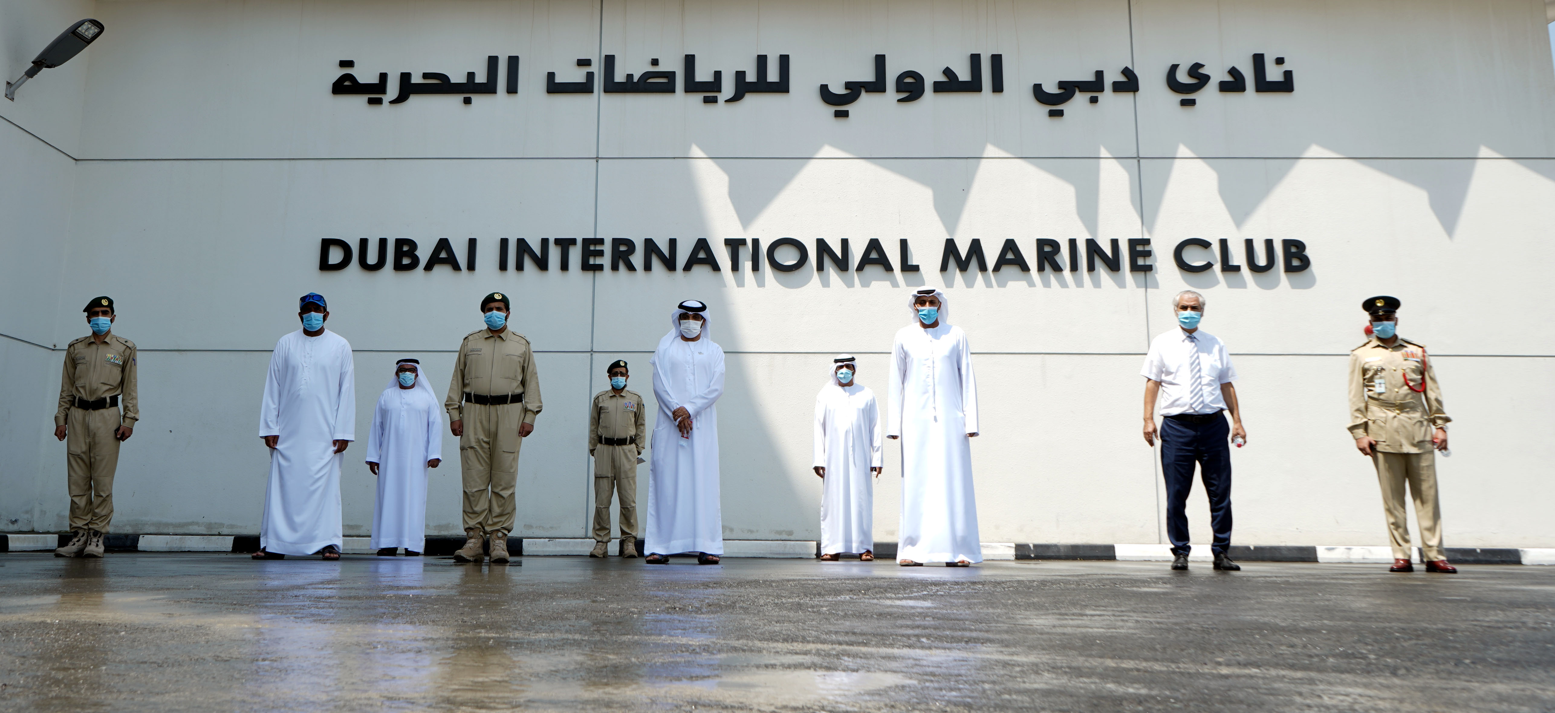 DIMC hosts delegation of Dubai Police and DSC