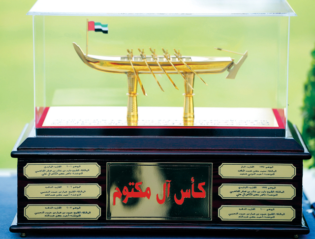 23rd Al Maktoum Cup Traditional Rowing Race Kicks off on Friday