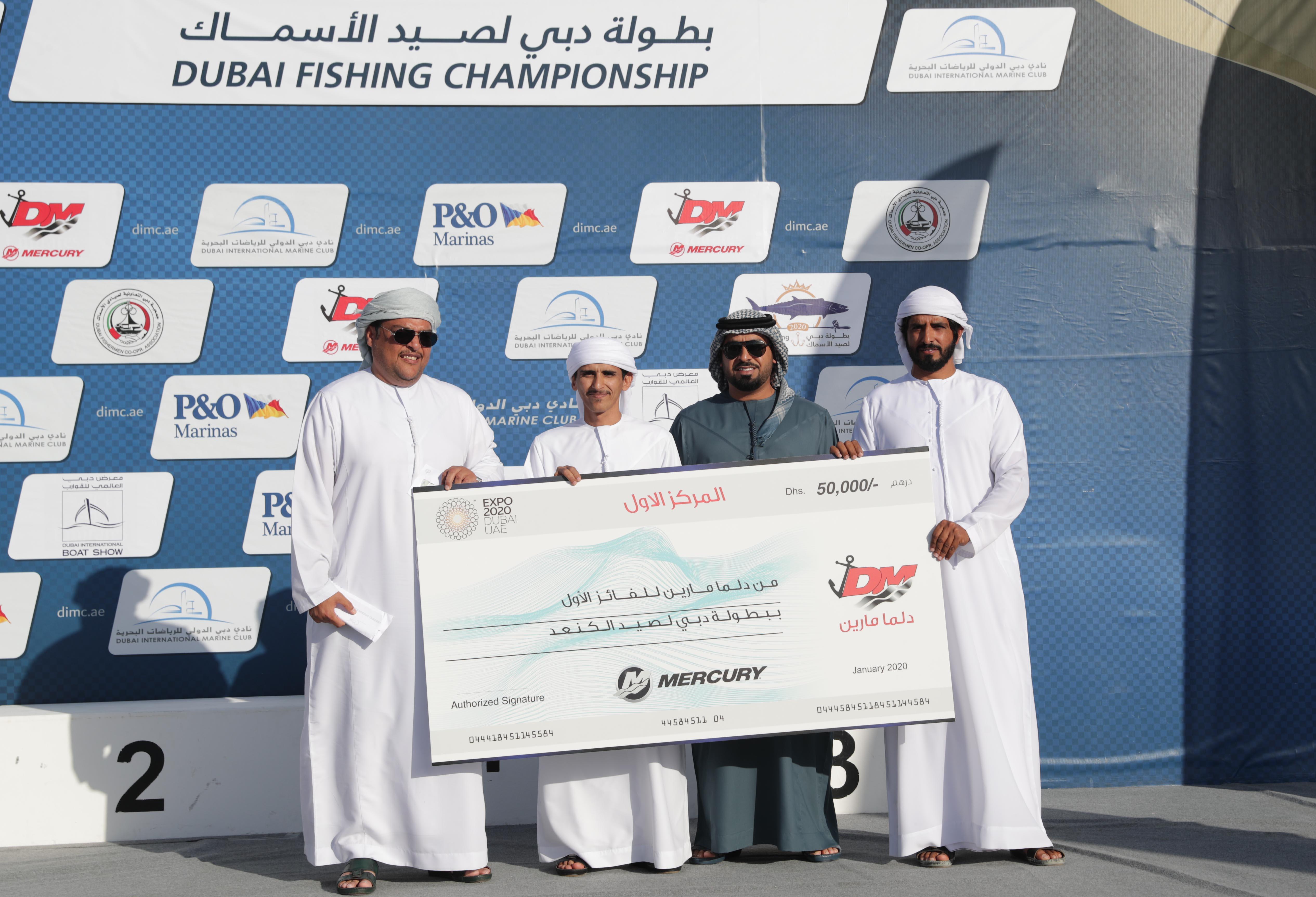 Dubai Fishing Championship kicks off today