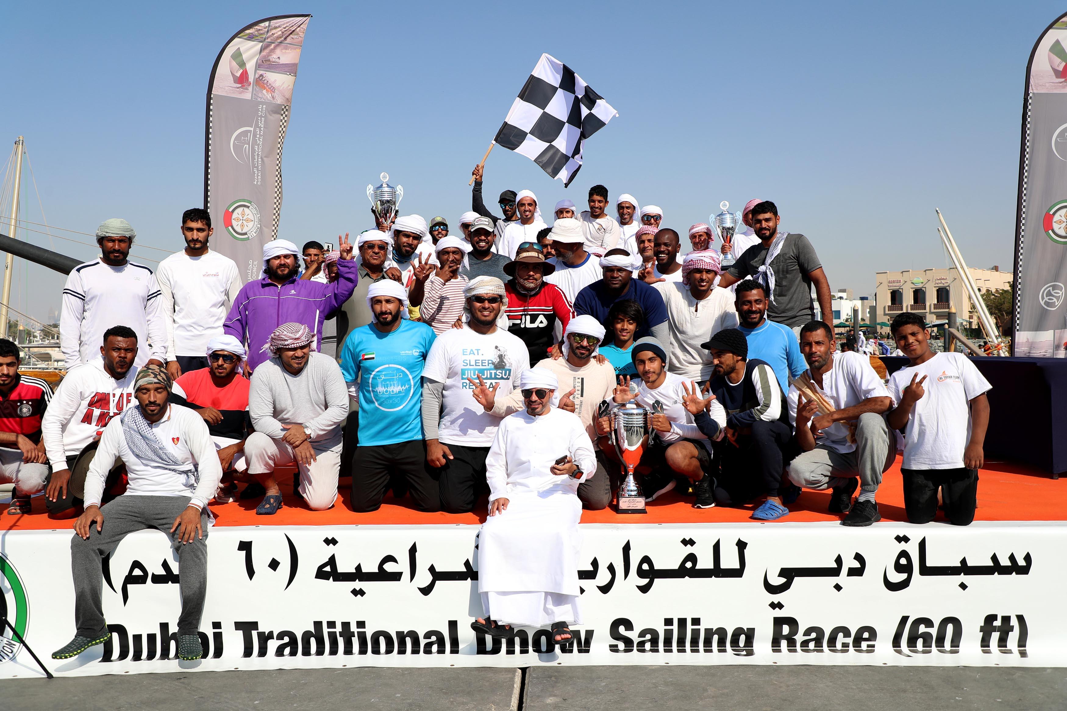 Al Shaqi 96 wins the 60ft Dubai Traditional Dhow Sailing Race