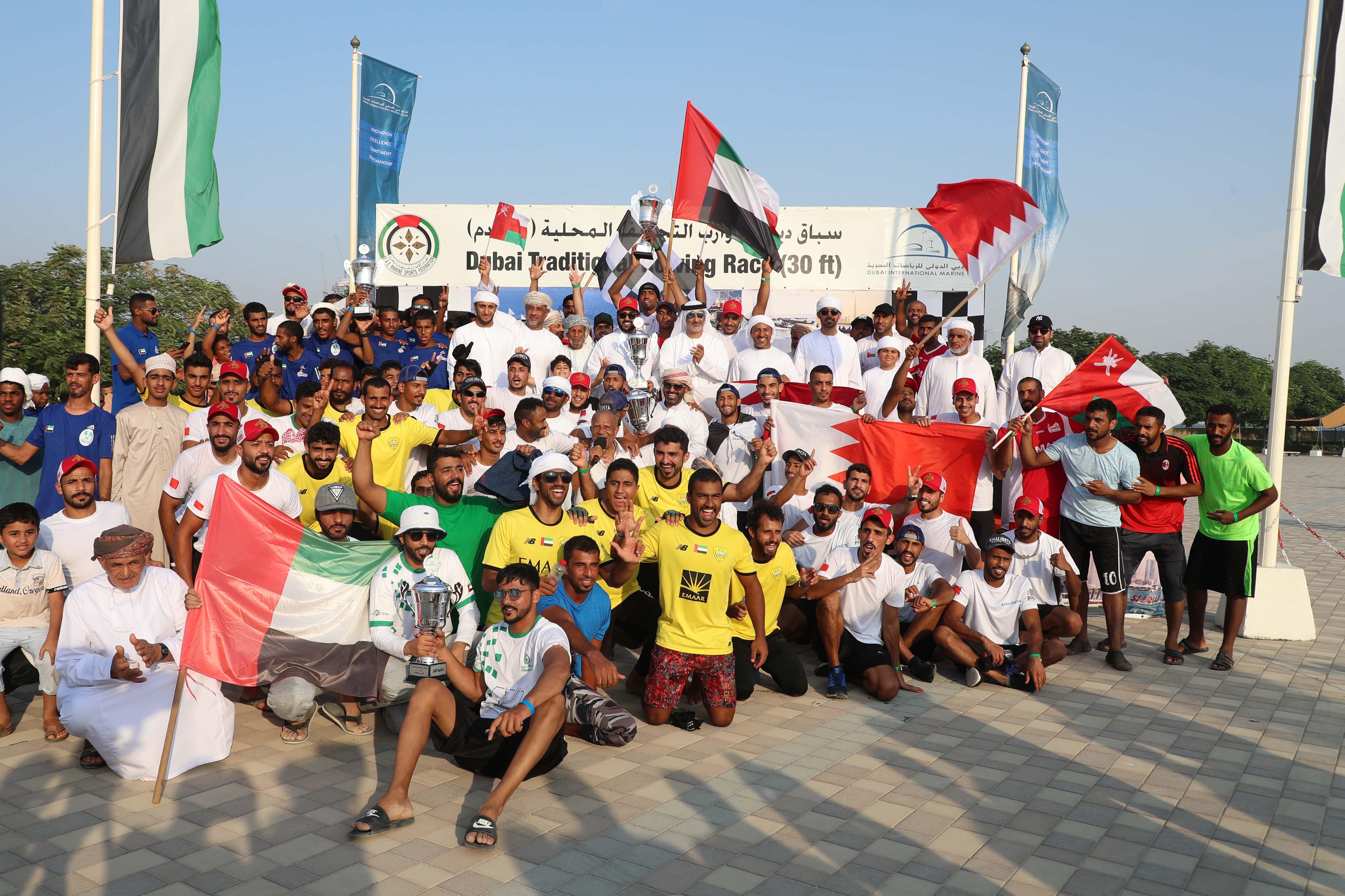 Bahrain and Oman boats Tops the Dubai Rowing Race