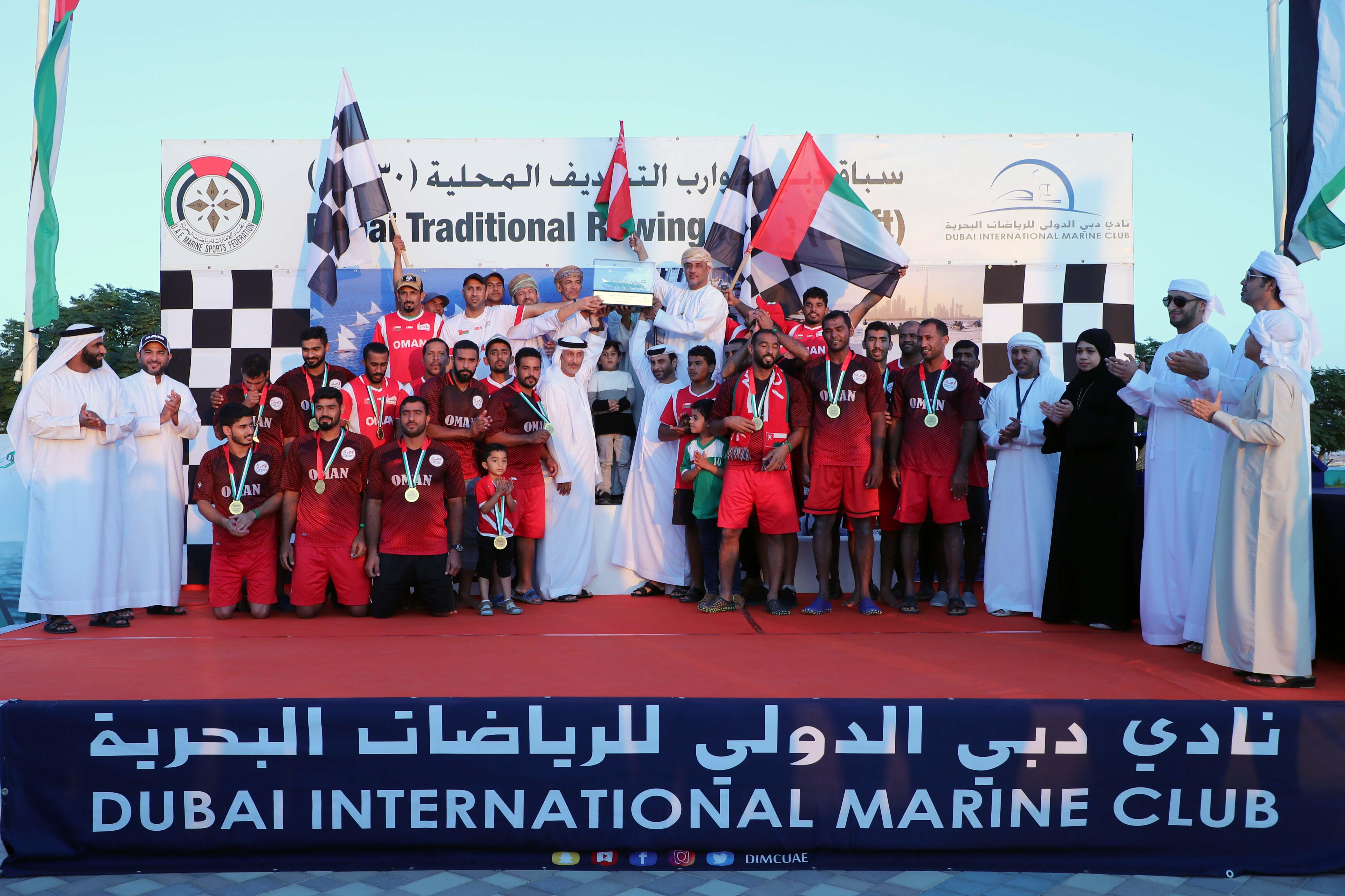 Oman 44 champion of the Al Maktoum Cup