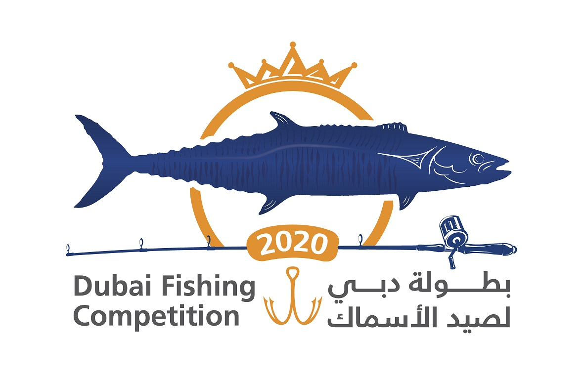 Dubai Fishing Competition is back next week!