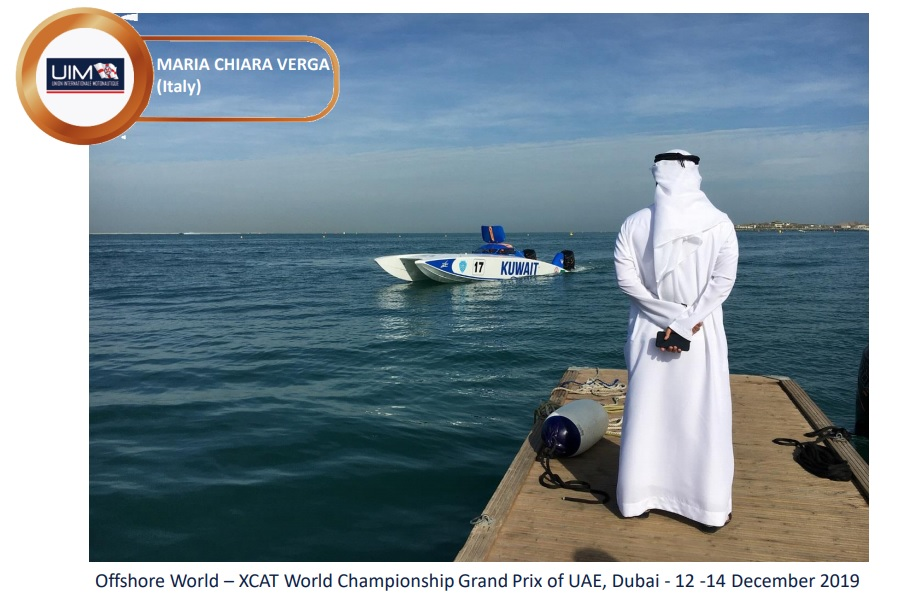 Dubai - XCAT Photo won in the International Photography Contest