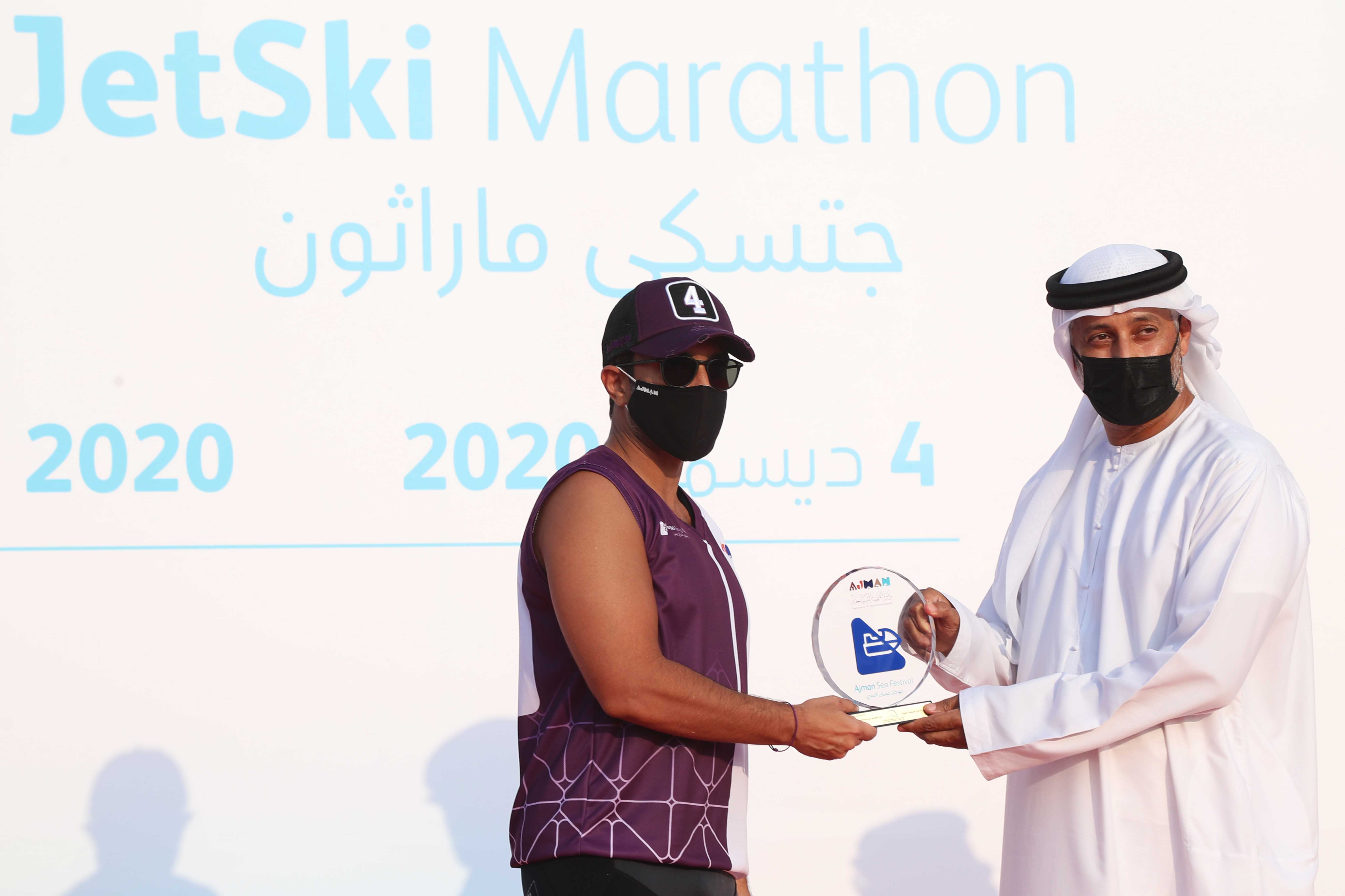 DIMC receives thanks from the organizing committee of Ajman Aquabike Festival