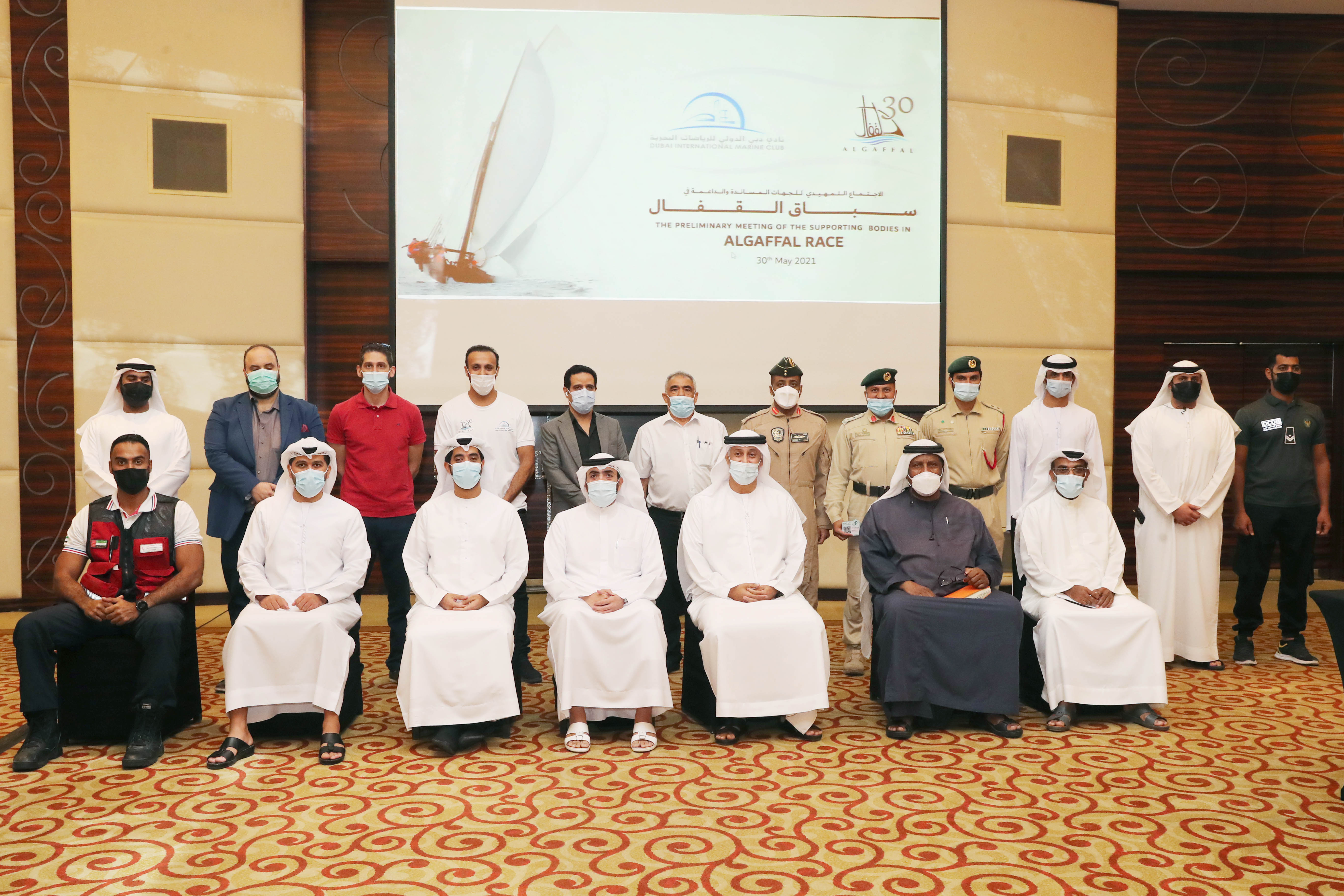 General Meetings Confirms Readiness for the 30th Al Gaffal