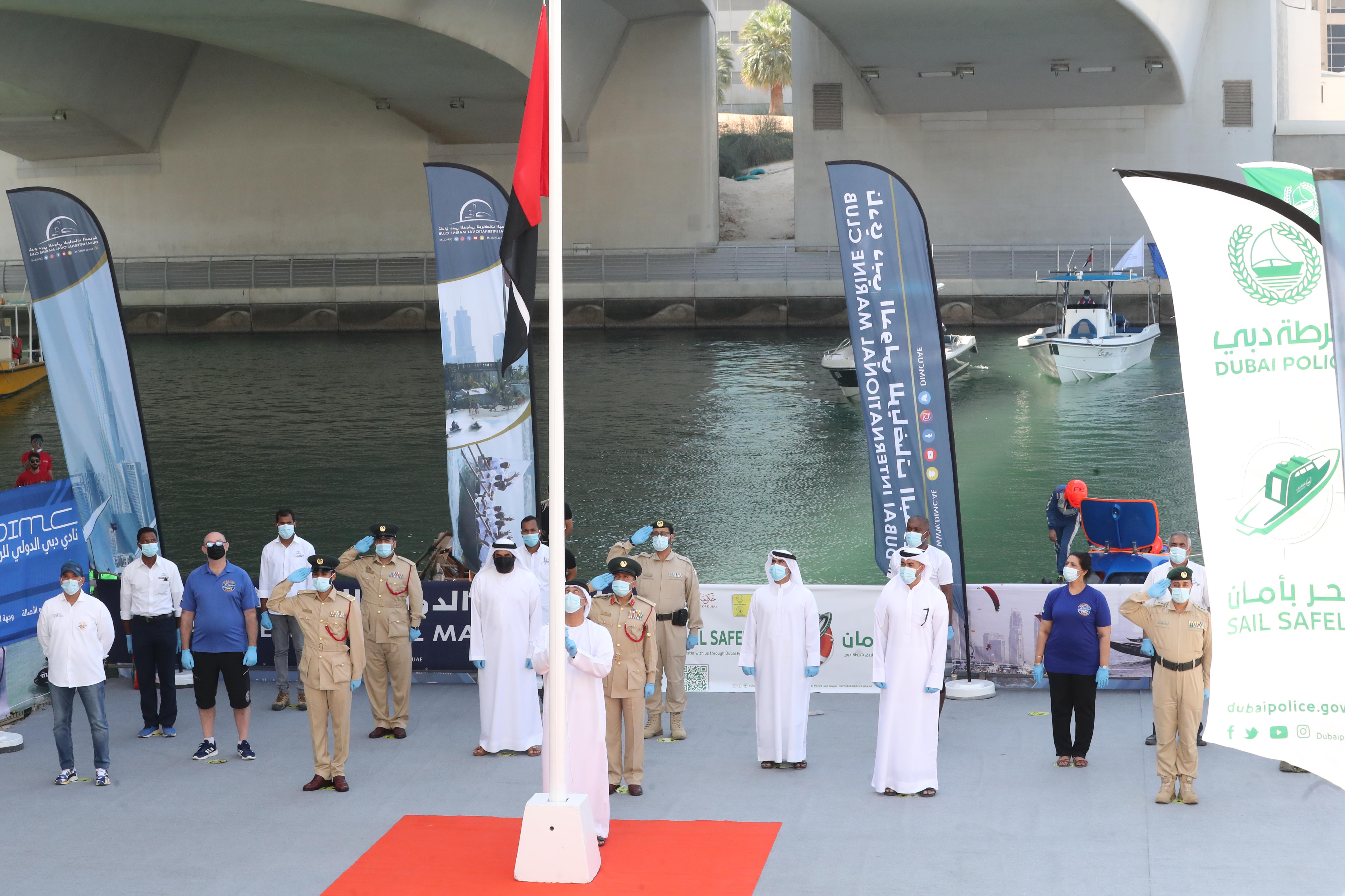 Dubai Police and DIMC joint celebration of the UAE Flag Day