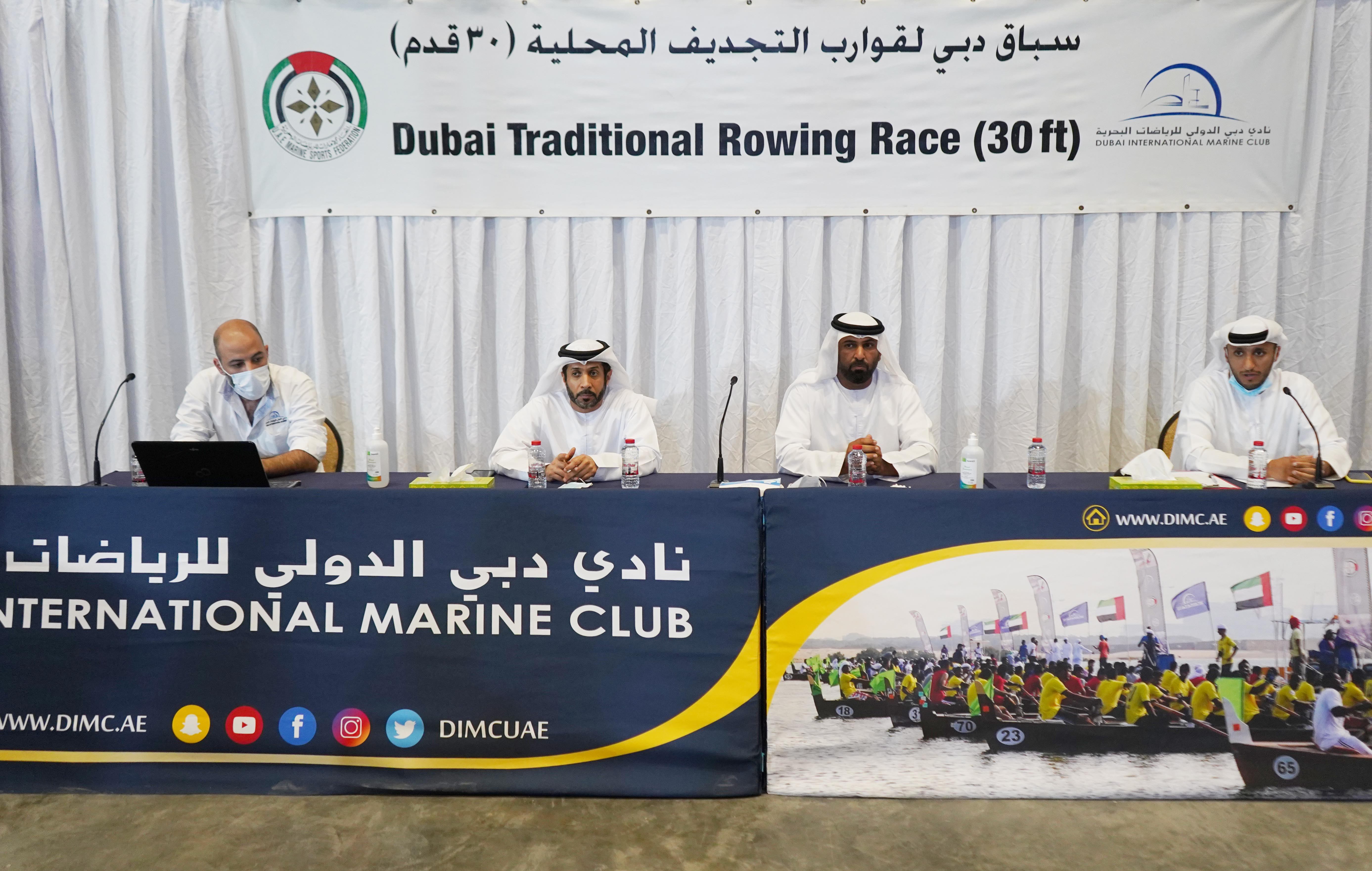 New Style for the Dubai Traditional Rowing (30ft)