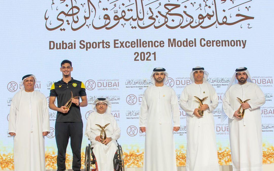 "Al Suwaidi: ""Awards Motivates for more Success"""