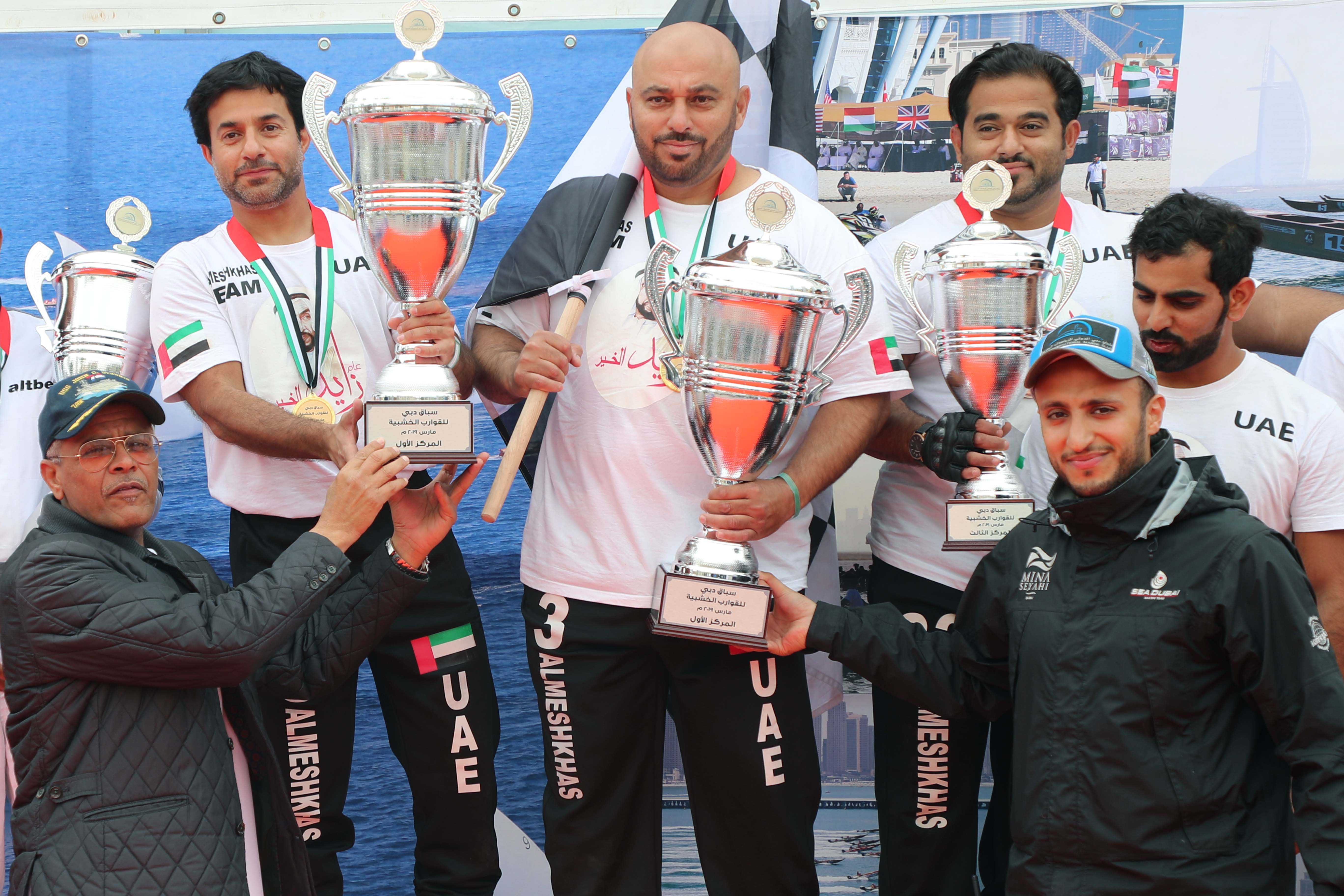 "Al Mushkhis ""3"" Champion of the Wooden Powerboat Heat 3"