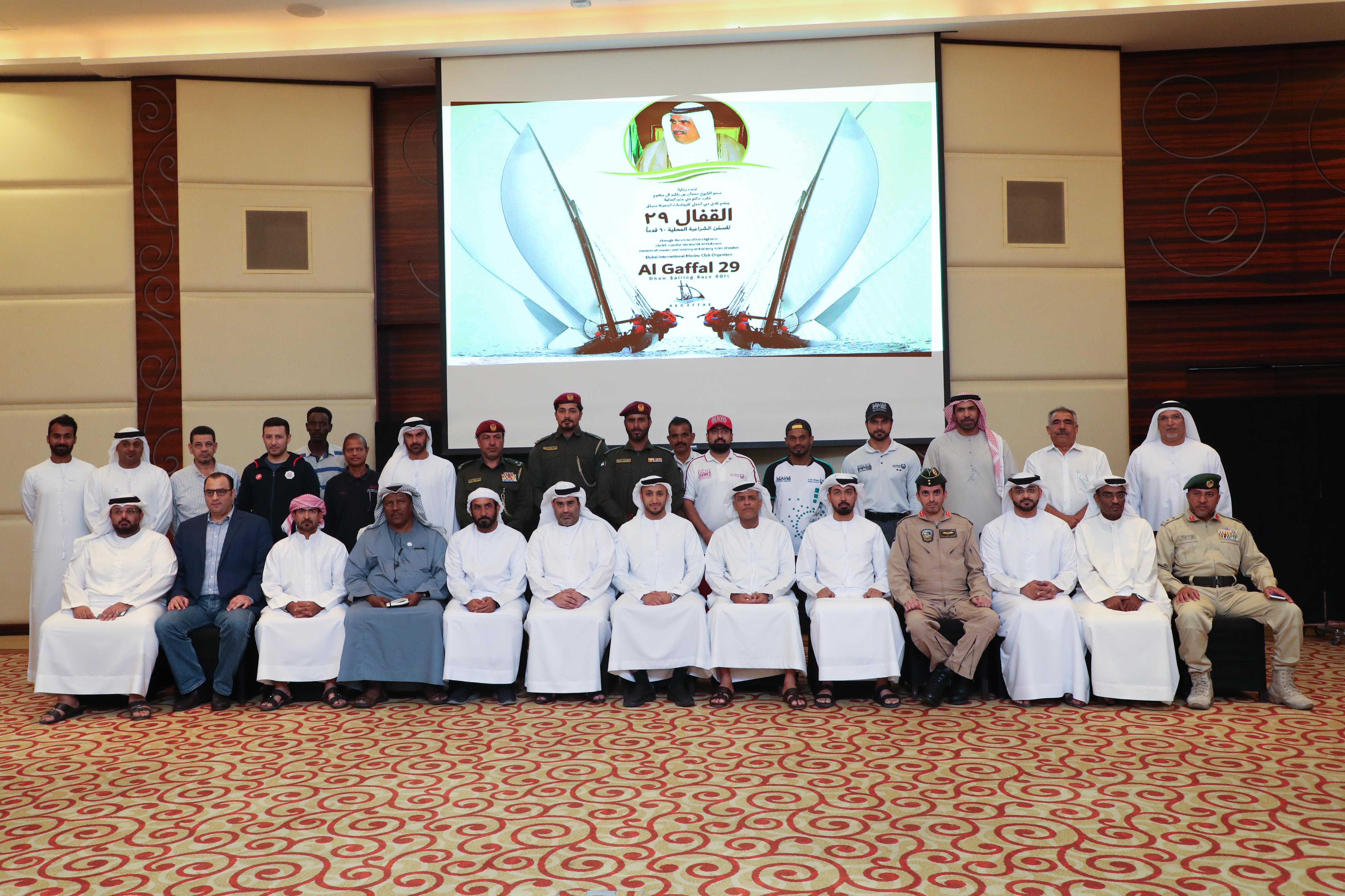 Preparations for the 29th Al Gaffal Race started
