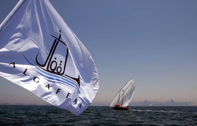 131 boat will sail in the 29th Al Gaffal this Friday