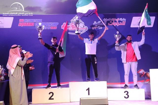 UAE INTERNATIONAL AQUABIKE CHAMPIONSHIP HEAT 3