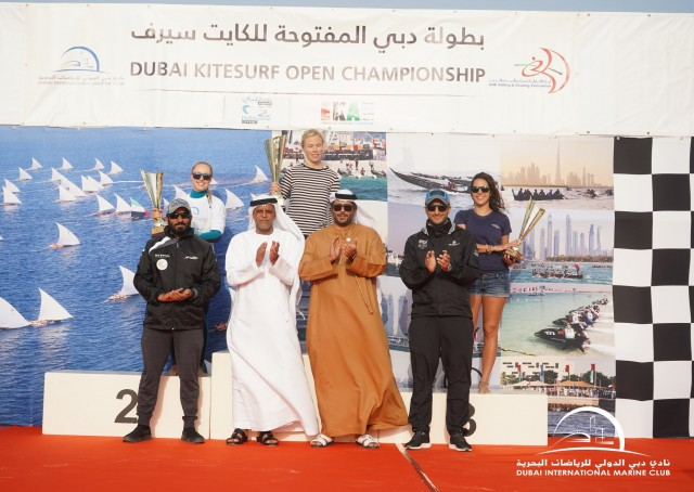 Dubai Kitesurf Open - Heat 2