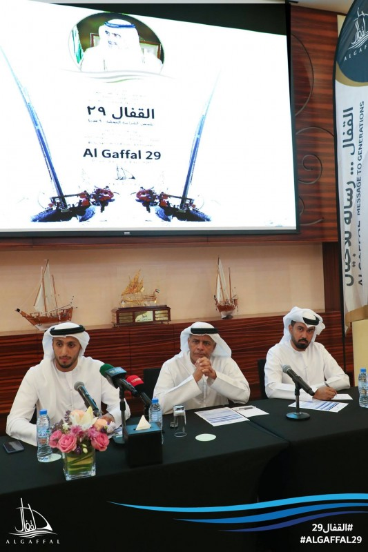25.03.18 General Meeting for 29th Al Gaffal Long Distance Race