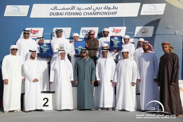 16-18.01.2020 Dubai Fishing Competition - Heat 1