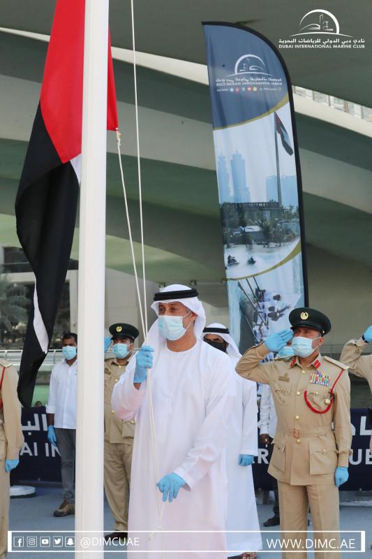 UAE FLAG DAY 2020