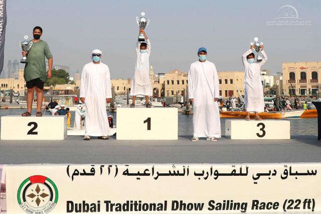 08.10.21 22ft Dubai Traditional Dhow Sailing Race - Heat 1